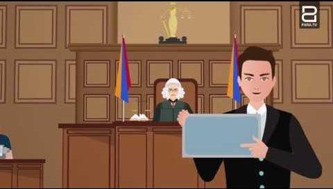 Judiciary system